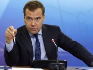 Медведев обязал руководство ряда топ - компаний сообщить о доходах