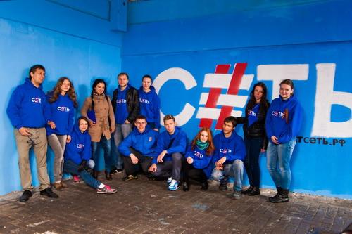 «Олимпийский переход» - еще один повод для гордости, созданный руками активистов проекта «Сеть» во Владивостоке.