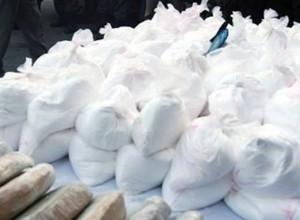 Сотрудники ФСБ изъяли у наркодилеров партию наркотиков, которую планировали реализовать в Московском регионе