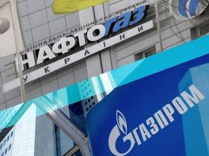 Украина погасит долг Нафтогаза в течение 10 дней