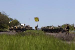 В АТО на Украине могут участвовать наемники из США