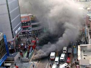 В южно-корейской больнице погибло 20 человек