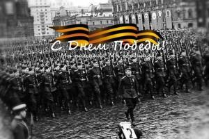 Ярославская «СЕТЬ» против лишения праздника ветеранов
