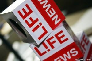 Журналисты LifeNews едут в Москву