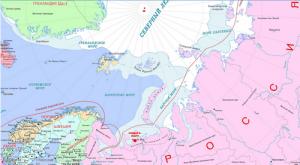 ХХI Мировой Нефтяной Конгресс и ускорение развития северных территорий России