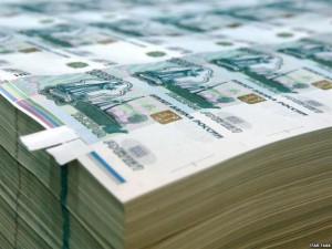 Депутаты из ЛДПР предложили выпустить 10 000 купюру с красотами Крыма