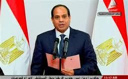 """Президент Египта Сиси на инаугурации пообещал """"держать страну в безопасности"""""""