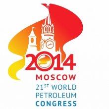 Глава НАО участвует в Мировом нефтяном конгрессе, организованном в Москве