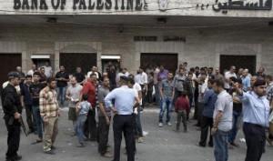 ХАМАС требует, чтобы новое палестинское правительство платило своим работникам