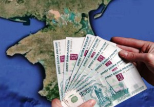 Крым полностью перешел на рубль