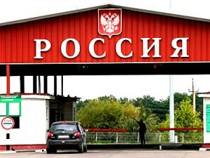 МВД Украины перекроет восточную границу с РФ