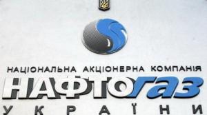 «Нафтогаз» предлагает «Газпрому» изменить некоторые опции контракта