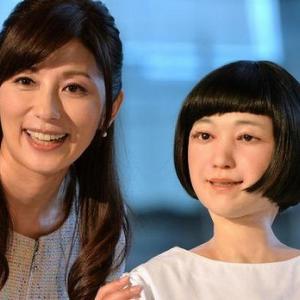 Первый в мире робот – диктор новостей появился в Японии