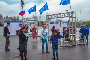 «Сеть» провела выставку «Неизвестная Россия» во Владивостоке