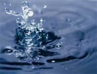 Ученые обнаружили в недрах Земли громадные запасы воды