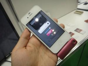 Ученые создали oPhone, который способен передать запах
