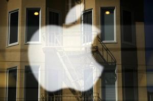 """В Apple представили систему """"умный дом"""""""