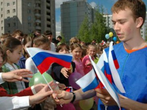 В День России по Нью – Йорку прошла маршем русская молодёжь