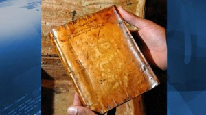 В Гарвардском университете найдена книга, переплет которой сделан из кожи человека