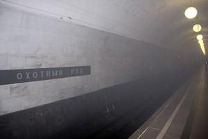 Женщина отсудила у столичного метро 150 000 рублей