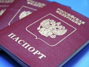 За сокрытие двойного гражданства в РФ будут наказывать