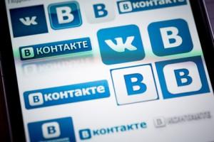 """""""ВКонтакте"""" запустит сервис денежных переводов"""