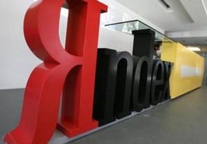 Через две недели «Яндекс» запустит свою доменную зону