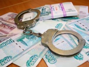 Экс – чиновник Минэкономразвития получил срок за хищение 53 млн. рублей