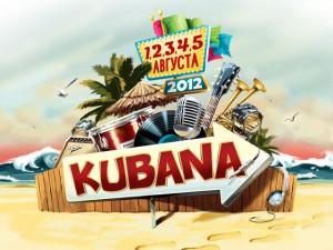Музыкальный фестиваль KUBANA этим летом пройдет в последний раз