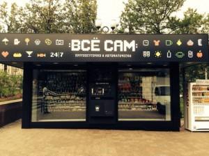 В Москве появился первый магазин – робот