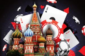 В России легализуют интернет – покер