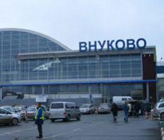 Вынужденную посадку во Внуково совершил уже второй самолет