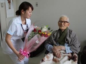 111 – летный гражданин Японии, официально признан самым пожилым