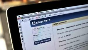 """""""ВКонтакте"""" позволит зарабатывать на видео"""