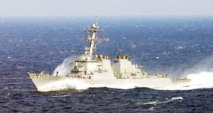 Америка ввела военный крейсер в Черное море