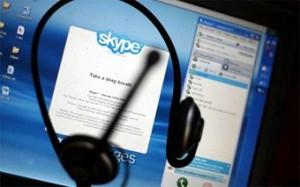 Московские участковые смогут пообщаться с горожанами через Skype