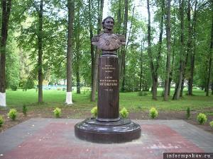 Памятник генералу Витгенштейну открыли в Псковской области