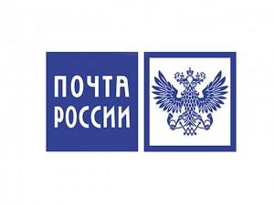 «Почта России» доставит посылку за один день