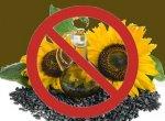 Россельхознадзор запрещает ввоз с Украины сои и подсолнечника