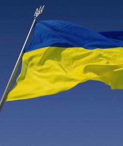 В Москве флаг Украины провисел над сталинской высоткой более трех часов
