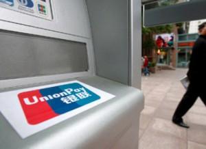 Китайская компания UnionPay внедряется банковскую систему РФ