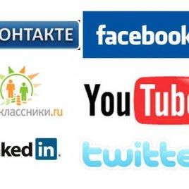 Набирает популярность новая социальная сеть Ello