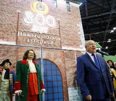 В Нижнем Новгороде открылся третий Международный бизнес – саммит
