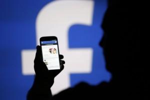 Facebook создаст приложение для анонимного общения