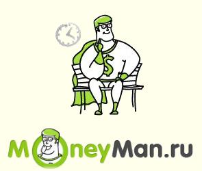 Компания MoneyMan показала самый высокий темп роста среди ТОП-10 МФО по количеству выданных займов