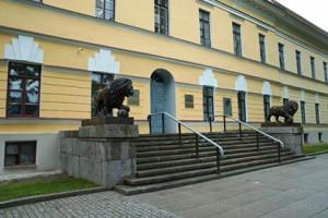 Новгородский музей купил у коллекционера книг на 16 млн. рублей