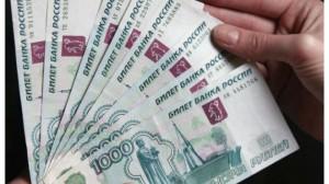 Новгородский торговый центр заплатит штраф за нецензурную рекламу