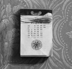Виды современных календарей