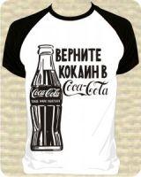 В Новгороде осудили продавца футболок с призывали к легализации наркотиков