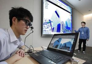 Создана компьютерная мишка, которая способна отслеживать движение глаз пользователя